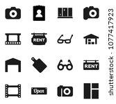 flat vector icon set   shining... | Shutterstock .eps vector #1077417923