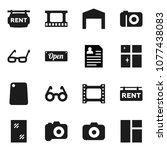 flat vector icon set   window... | Shutterstock .eps vector #1077438083