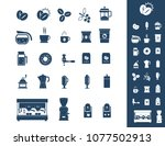 coffee icons. vector. | Shutterstock .eps vector #1077502913
