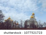 Annunciation Cathedral And...