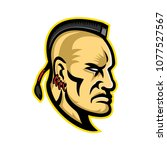 mascot icon illustration of...   Shutterstock .eps vector #1077527567