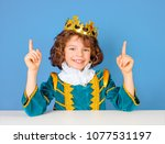 portrait of a child. prince...   Shutterstock . vector #1077531197
