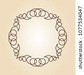 elegant frame.vector... | Shutterstock .eps vector #1077534047