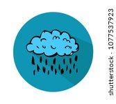 vector cloud icon | Shutterstock .eps vector #1077537923