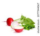fresh  nutritious  tasty red...   Shutterstock .eps vector #1077544067