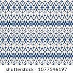 ikat seamless pattern. vector...