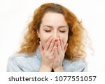 portrait of an emotional and...   Shutterstock . vector #1077551057