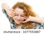 portrait of an emotional and...   Shutterstock . vector #1077552887