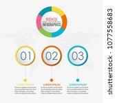 3 steps infographic design.... | Shutterstock .eps vector #1077558683