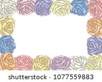 different freehand drawn... | Shutterstock .eps vector #1077559883
