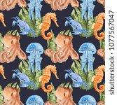 seamless watercolor sea animals ... | Shutterstock . vector #1077567047