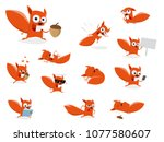 funny cartoon squirrel clipart... | Shutterstock .eps vector #1077580607
