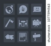 premium set of fill icons. such ...   Shutterstock .eps vector #1077594563