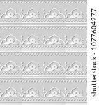 3d white paper art curve cross... | Shutterstock .eps vector #1077604277