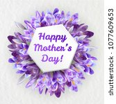 mothers woman day greeting card ... | Shutterstock .eps vector #1077609653
