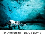 iceland icecave tour super jeep ... | Shutterstock . vector #1077616943