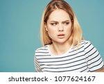 serious woman  emotions      ...   Shutterstock . vector #1077624167