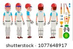 professional cricket player... | Shutterstock .eps vector #1077648917