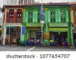 north bridge rd singapore april ... | Shutterstock . vector #1077654707