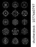 set of the transmutation... | Shutterstock .eps vector #1077660797