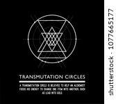 transmutation circle. black... | Shutterstock .eps vector #1077665177