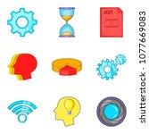 internet node icons set.... | Shutterstock .eps vector #1077669083