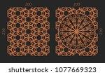 laser cutting set. woodcut...   Shutterstock .eps vector #1077669323