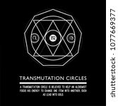 transmutation circle. black... | Shutterstock .eps vector #1077669377