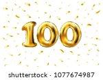 vector 100th celebration gold...   Shutterstock .eps vector #1077674987