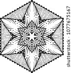 beautiful mandala pattern.... | Shutterstock .eps vector #1077675167