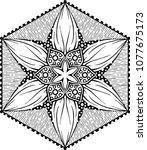 beautiful mandala pattern.... | Shutterstock .eps vector #1077675173