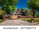 museum of folk architecture and ... | Shutterstock . vector #1077684773