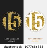 set of 15th happy anniversary... | Shutterstock .eps vector #1077686933
