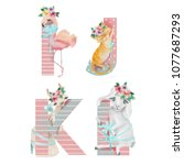 cute watercolor alphabet with...   Shutterstock . vector #1077687293