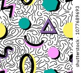 seamless vector abstract... | Shutterstock .eps vector #1077689693