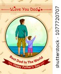 happy father's day greeting... | Shutterstock .eps vector #1077720707