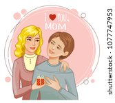 girl makes a present to mother... | Shutterstock .eps vector #1077747953