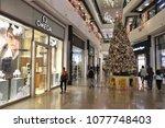 manila  philippines   december... | Shutterstock . vector #1077748403
