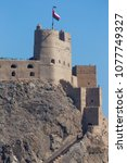 Small photo of Fort Al-Jalali, near the Sultan palace in Muscat, in Oman