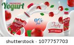 drinking yogurt ads with... | Shutterstock .eps vector #1077757703