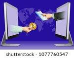 buy tickets online for bitcoins ...   Shutterstock . vector #1077760547