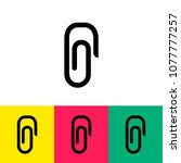 paper clip icon vector | Shutterstock .eps vector #1077777257