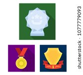 awards and trophies flat icons... | Shutterstock .eps vector #1077779093