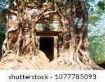 most south sanctuary prasat...   Shutterstock . vector #1077785093
