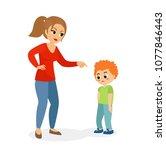 vector illustration of mother... | Shutterstock .eps vector #1077846443
