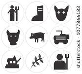 set of 9 simple editable icons... | Shutterstock .eps vector #1077866183