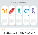 infographics design vector and... | Shutterstock .eps vector #1077866507