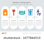 infographics design vector and... | Shutterstock .eps vector #1077866513