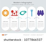 infographics design vector and  ... | Shutterstock .eps vector #1077866537