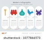 infographics design vector and... | Shutterstock .eps vector #1077866573